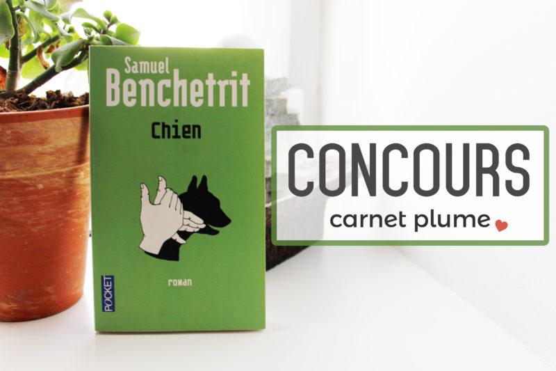 Chien - Samuel Benchetrit
